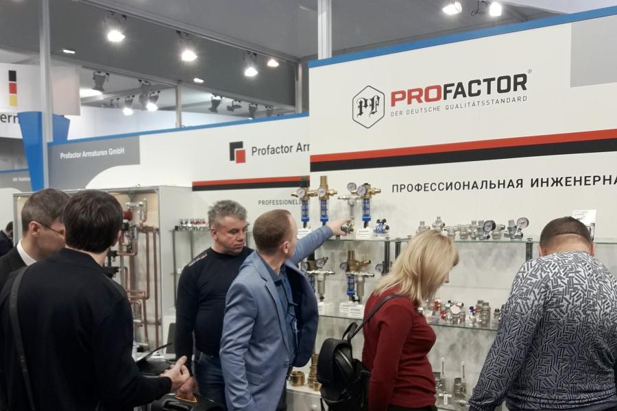 Profactor Armaturen GmbH подвёл итоги участия в Aquatherm Moscow - 2019